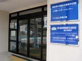 JimushoImageKurayoshi.jpg